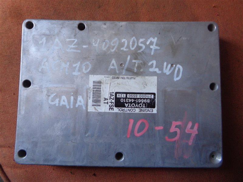 Блок efi Toyota Gaia ACM10 1AZ-FSE 89661-44310 (б/у)