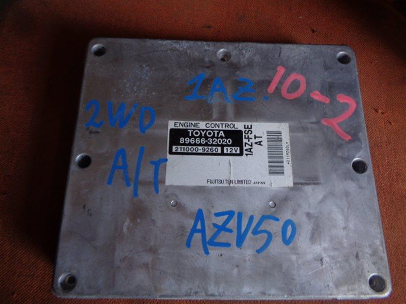 Блок efi Toyota Vista AZV50 1AZ-FSE (б/у)