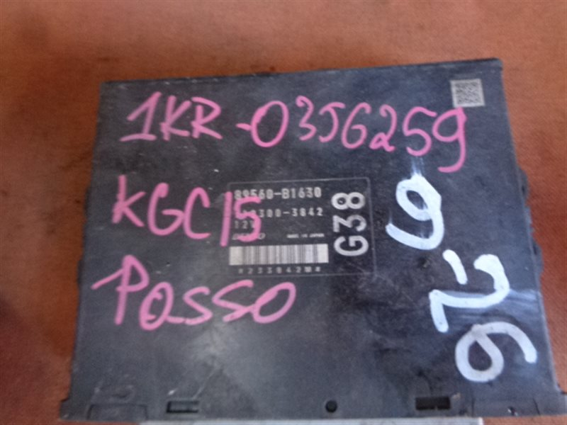 Блок efi Toyota Passo KGC15 1KR-FE (б/у)