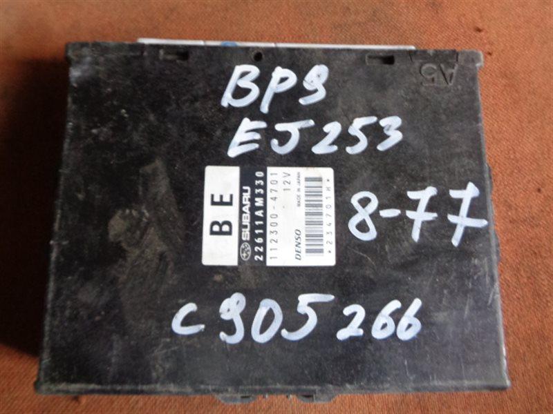 Блок efi Subaru Outback BP9 EJ253 112300-4701 (б/у)