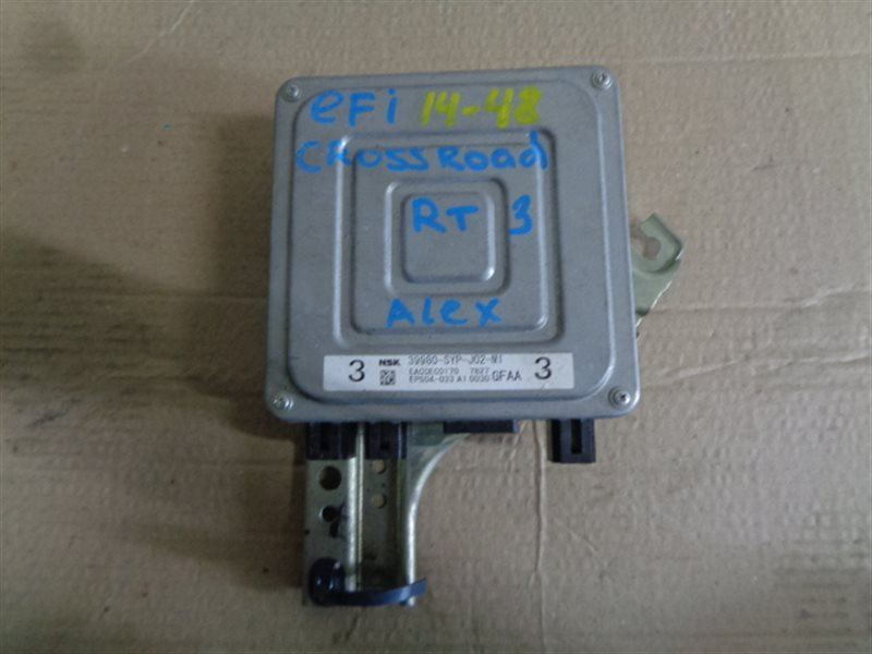 Блок efi Honda Crossroad RT3 R20A 39980SYPJ02 (б/у)