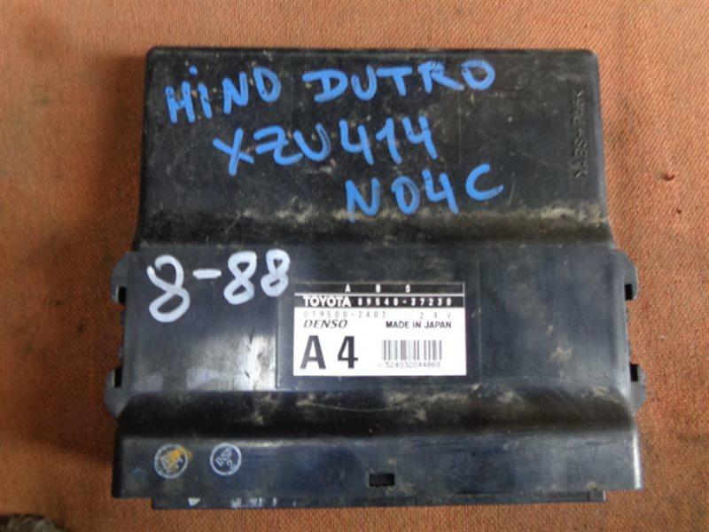 Блок efi Toyota Dyna XKU344 N04C 079500-2403 (б/у)