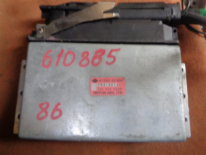 Блок управления abs Nissan Serena KVNC23 SR20DE 120000E0261 (б/у)