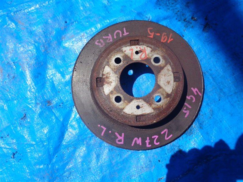 Тормозной диск Mitsubishi Colt Z27W 4G15T задний (б/у)