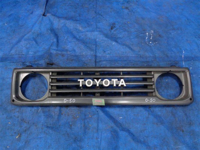 Решетка радиатора Toyota Land Cruiser HZJ77V (б/у)