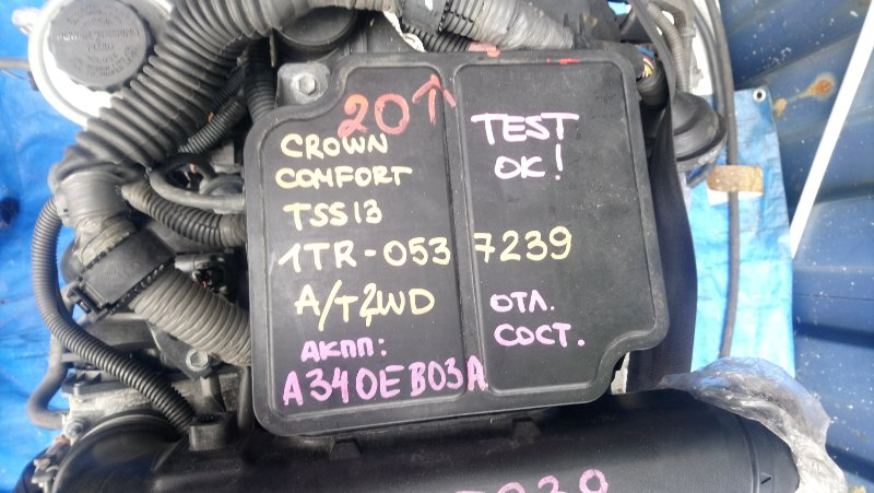 Акпп Toyota Crown Comfort TSS13 1TR-FE A340E-B03A (б/у)