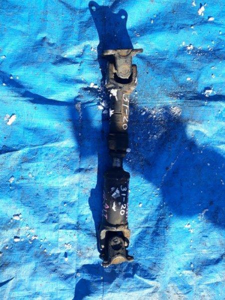 Карданный вал Nissan Vanette KHGNC22 LD20T задний (б/у)