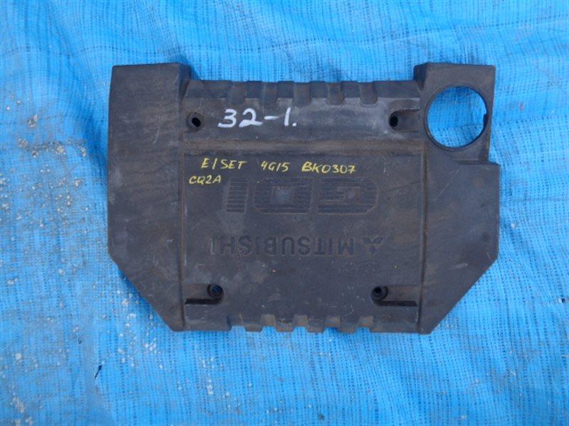 Крышка двс декоративная Mitsubishi Dingo CQ2A 4G15 (б/у)