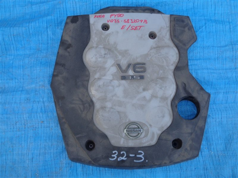 Крышка двс декоративная Nissan Fuga PY50 VQ35DE (б/у)