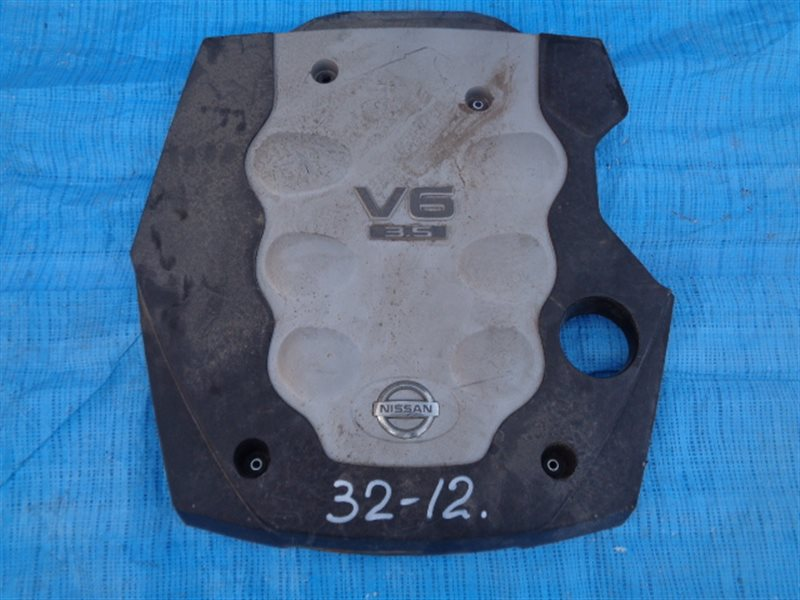 Крышка двс декоративная Nissan Skyline PV35 VQ35DE (б/у)