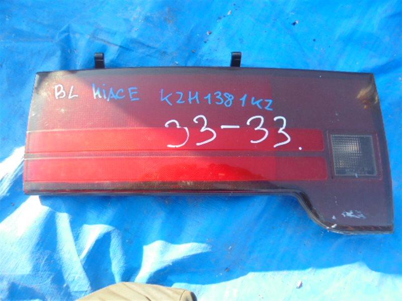 Стоп вставка Toyota Hiace KZH138 1KZ-TE левый 26-47 (б/у)