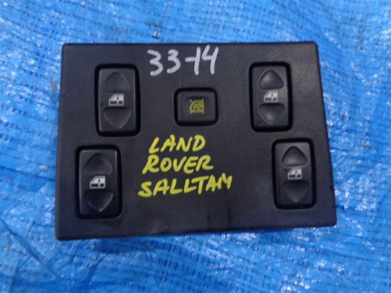 Блок упр. стеклоподьемниками Land Rover Discovery II 94D 2002 (б/у)