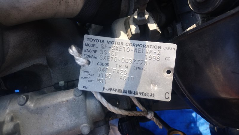 Мкпп Toyota Altezza SXE10 3S-GE(BEAMS) 34-32 J160-A01A (б/у)