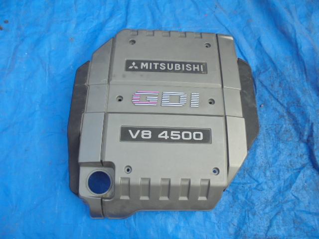 Крышка двс декоративная Mitsubishi Proudia S33A 8A80 (б/у)