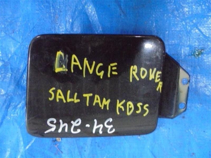 Лючок бензобака Land Rover Discovery II 94D 2002 (б/у)