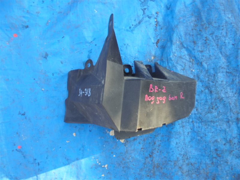Защита бампера Toyota Gt86 ZN6 FA20 задняя правая (б/у)
