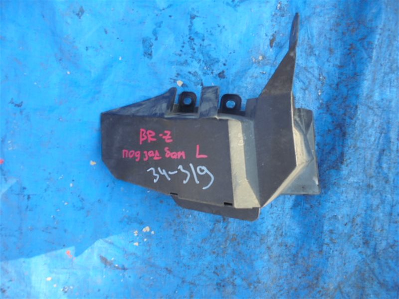 Защита бампера Toyota Gt86 ZN6 FA20 задняя левая (б/у)
