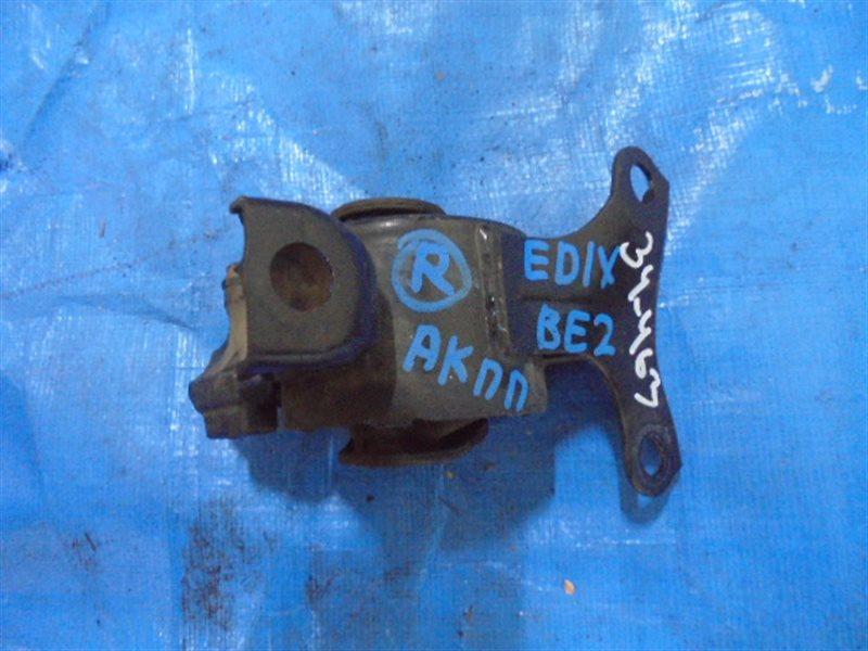 Подушка двигателя Honda Edix BE2 правая (б/у)