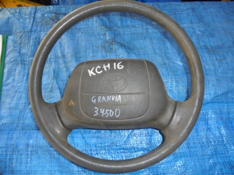 Руль Toyota Grand Hiace KCH16 (б/у)