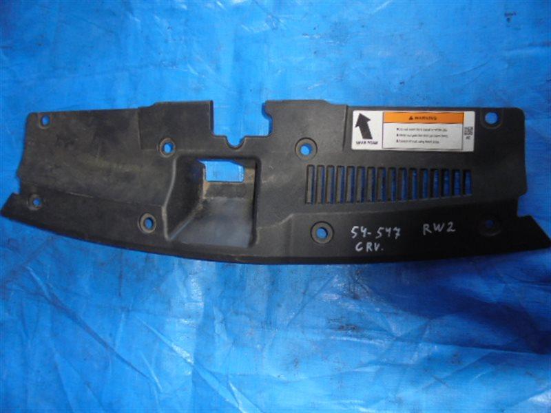 Защита замка капота Bmw 3-Series E90 2006 (б/у)