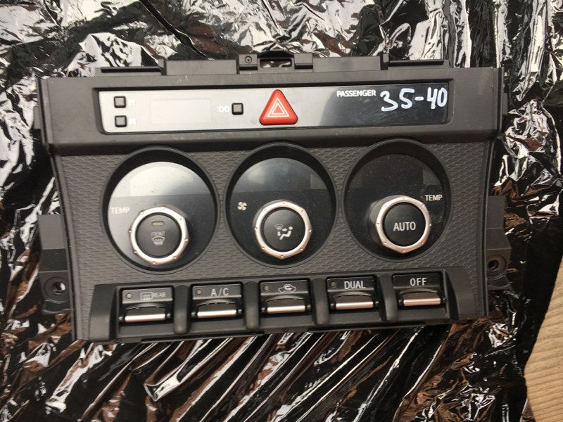 Блок управления климат-контролем Toyota Gt86 ZN6 (б/у)