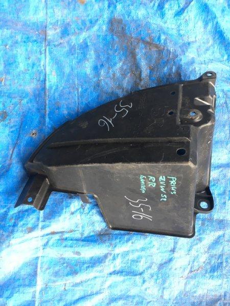 Защита бампера Toyota Prius Prime ZVW52 2ZR-FXE задняя правая (б/у)