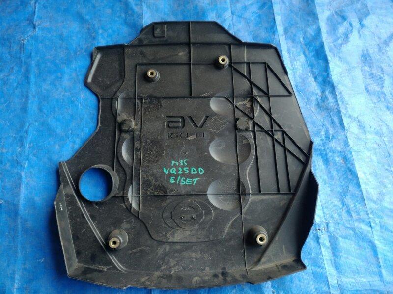 Крышка двс декоративная Nissan Stagea M35 VQ25DD (б/у)