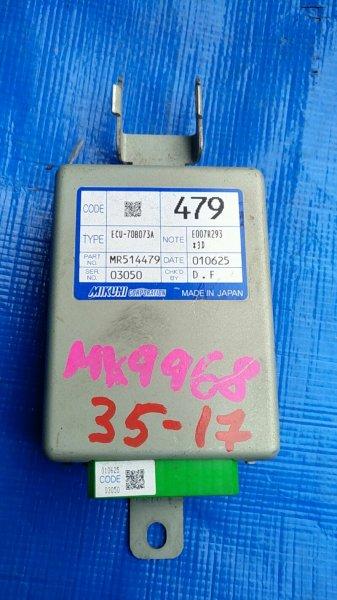 Блок управления дросельной заслонкой Mitsubishi Lancer Cedia CS5A 4G93 MR514479 (б/у)