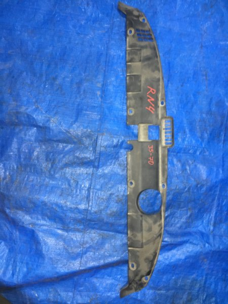 Защита замка капота Honda Stream RN1 K20A (б/у)