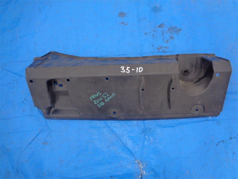 Защита бампера Toyota Prius Phv ZVW52 2ZR-FXE задняя (б/у)