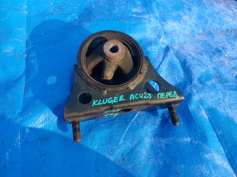 Подушка двигателя Toyota Kluger ACU25 2AZ-FE передняя (б/у)