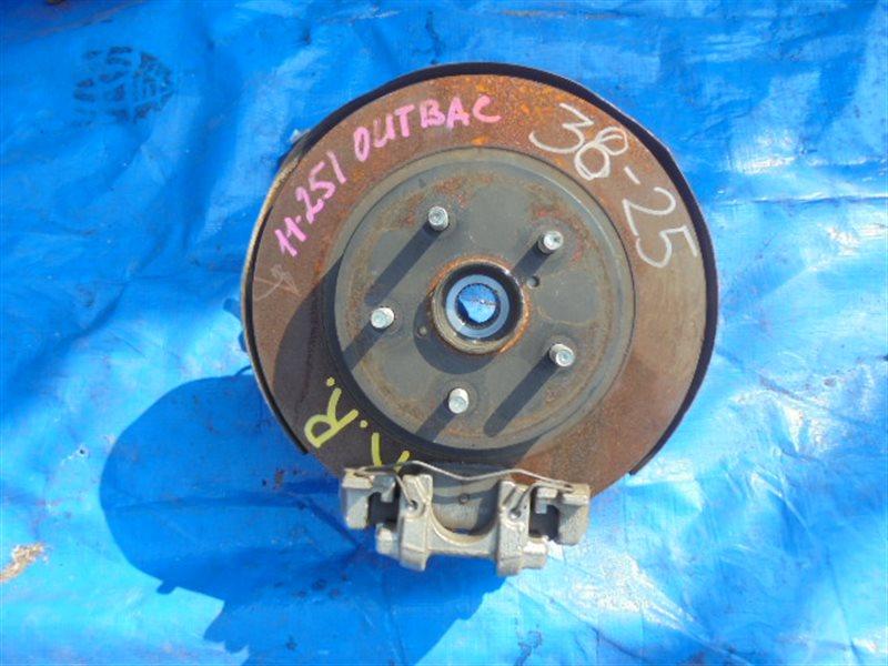 Ступица Subaru Outback BS9 FB25 задняя правая (б/у)