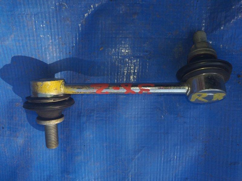 Линк стабилизатора Subaru Xv GT FB20 задний правый (б/у)