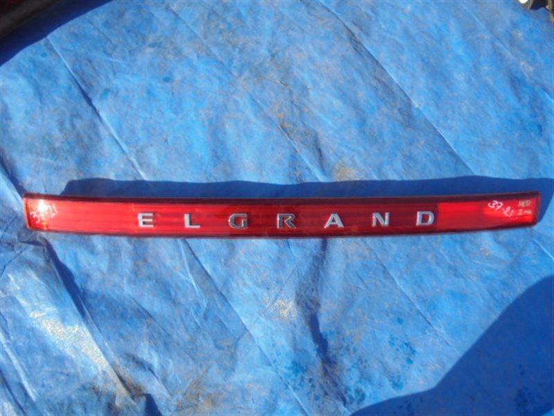 Стоп вставка Nissan Elgrand ME51 VQ25DE II MODEL (б/у)