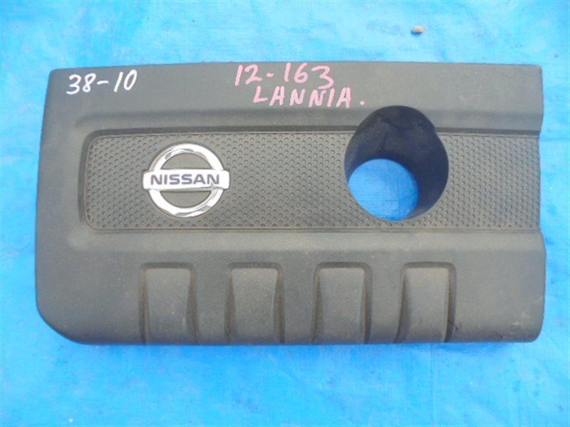 Крышка двс декоративная Nissan Lannia U15Z HR16 (б/у)