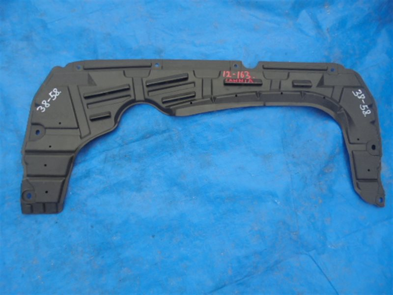 Защита двигателя Nissan Lannia U15Z HR16 (б/у)
