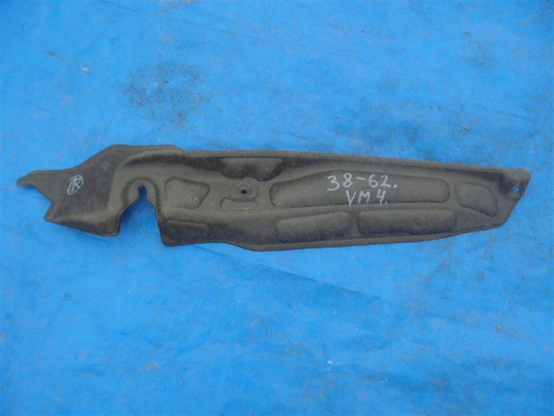 Защита крыла Subaru Levorg VM4 FB16 передняя правая (б/у)