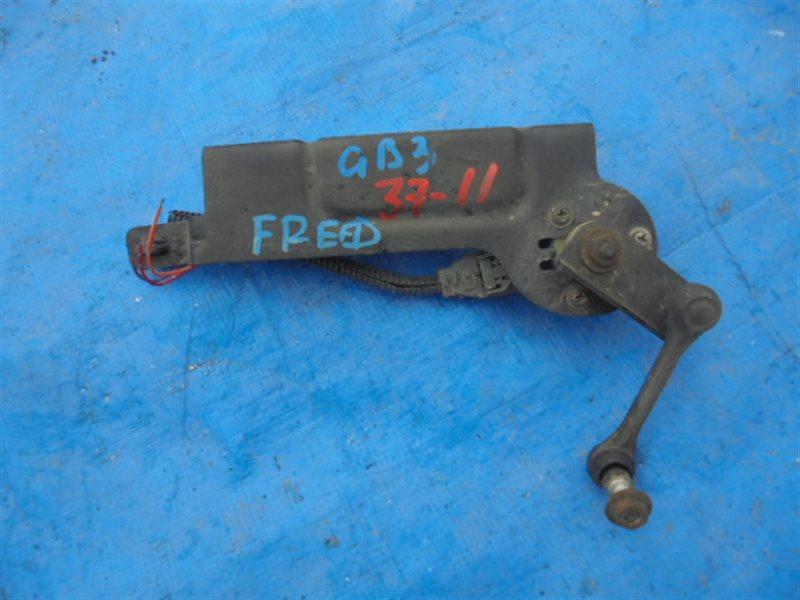 Датчик положения кузова Honda Freed GB3 L15A (б/у)