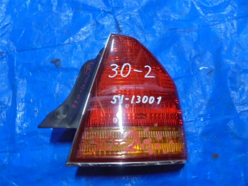 Стоп-сигнал Mitsubishi Proudia S32A 6G74 правый 220-16106 (б/у)