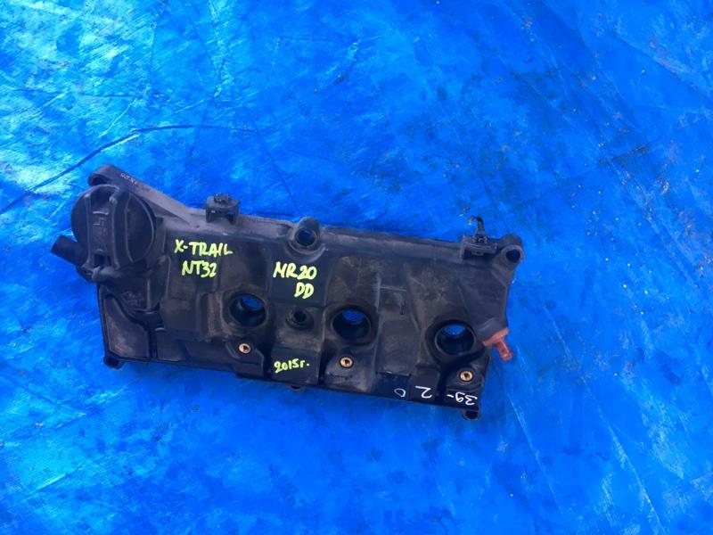 Клапанная крышка Nissan X-Trail NT32 MR20DD (б/у)