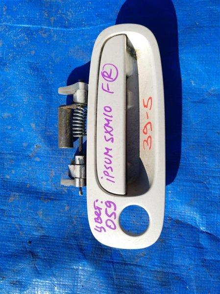 Ручка двери Toyota Ipsum SXM10 3S-FE передняя правая ЦВЕТ 059 (б/у)