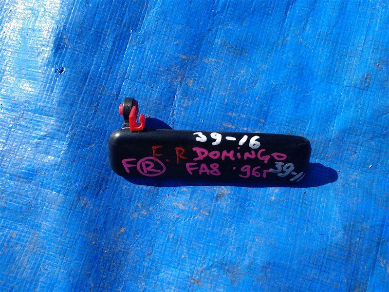 Ручка двери Subaru Domingo FA8 EF12 передняя правая (б/у)