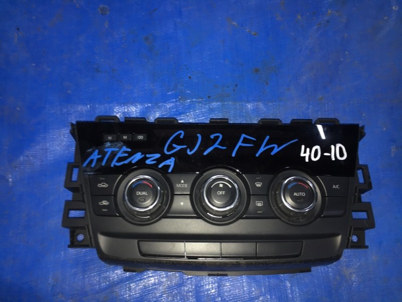 Блок управления климат-контролем Mazda Atenza GJ2FW SH G44N-61-190C (б/у)