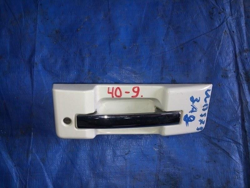 Ручка задней двери Isuzu Bighorn UBS73GW 4JX1 передняя левая (б/у)