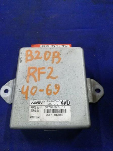 Блок управления abs Honda Step Wagon RF2 B20B 39790-S47-J11 (б/у)