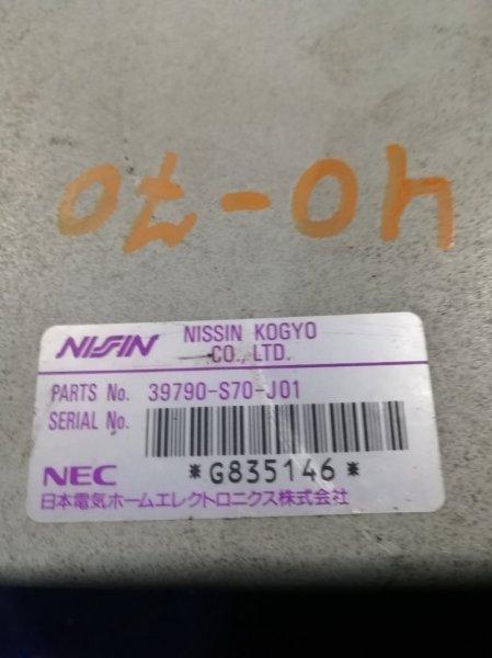 Блок управления abs Honda Step Wagon RF1 B20B 39790-S47-J01 (б/у)