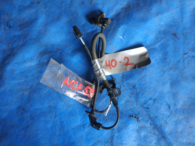 Датчик abs Toyota Probox NCP55 1NZ-FE задний (б/у)