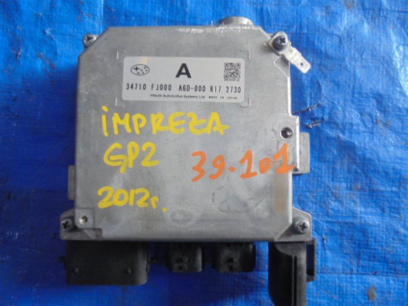 Блок управления рулевой рейкой Subaru Impreza GP2 FB16 34710-FJ000 (б/у)