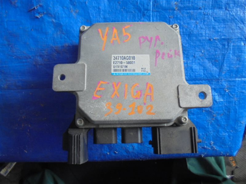 Блок управления рулевой рейкой Subaru Exiga YA5 EJ20 34710AG010 (б/у)