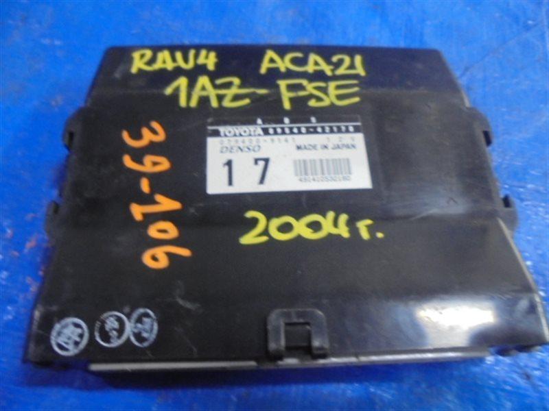 Блок управления abs Toyota Rav4 ACA21W 1AZ-FSE 079400-9141 (б/у)